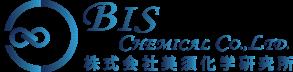歯科研磨材   研磨材の美須化学研究所